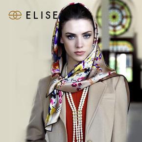 Khăn quàng thời trang Elise quý phái