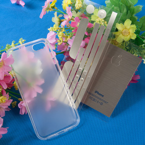 Miếng dán màn hình nâng cấp Iphone 5S + Ốp lưng