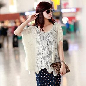 Áo len form rộng cho bạn gái