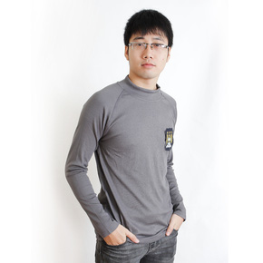 Combo 2 áo phông nỉ cho nam