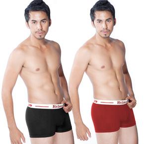 Combo 2 quần lót boxer nam RELAX