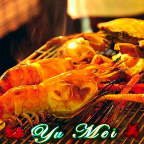 Hải sản nướng cho 2 người tại Yumei Quán