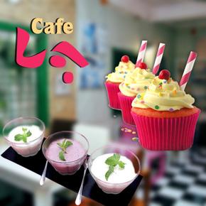 Ăn uống thỏa thích tại Cafe Lạ