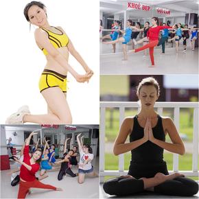 Lựa chọn Khóa học thẩm mỹ hoặc Yoga
