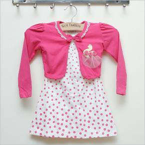 Bộ váy áo đính con công cực xinh xắn và đáng yêu