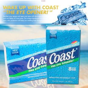 Lô xà phòng Coast 8 cục xuất xứ Mỹ