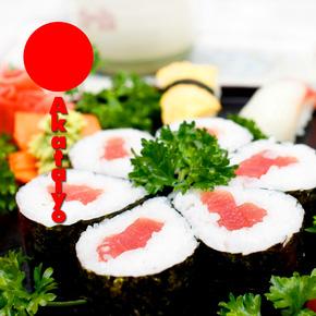 Thưởng thức ẩm thực Nhật Akataiyo