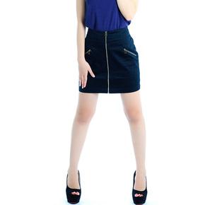 Chân váy đen dây kéo