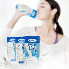 6 hộp sữa Meggle tách kem loại 1L của Đức