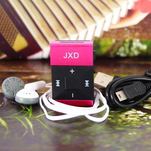 Bộ máy nghe nhạc MP3 JDX