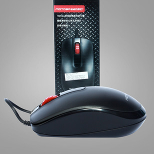 Chuột quang có dây Motospeed F302