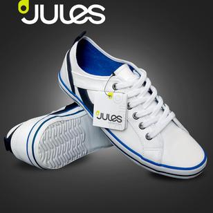 Đẳng cấp, lịch lãm với giầy thể thao cao cấp Jules