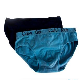 2 quần lót nam cotton thoáng mát