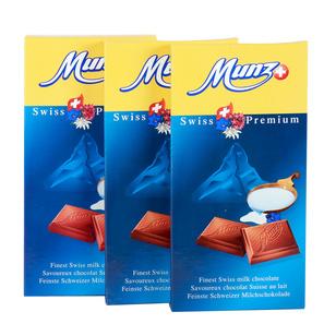3 Thanh Socola Munz Sữa Nhập Khẩu Thụy Sỹ
