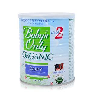 Sữa Baby only Organic dành cho trẻ từ 12-36 tháng
