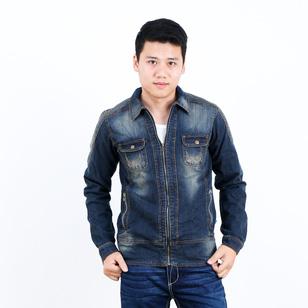 Áo khoác jeans cá tính cho chàng