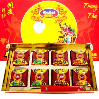 Hộp bánh đặc biệt Bát tiên thượng nguyệt của Đồng khánh