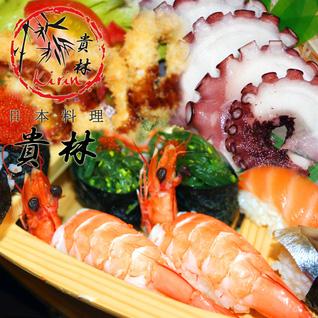 Buffet Sushi Nhật Bản gọi món tại nhà hàng Kirin