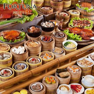 buffet dimsum cuối tuần tại khách sạn Fortuna