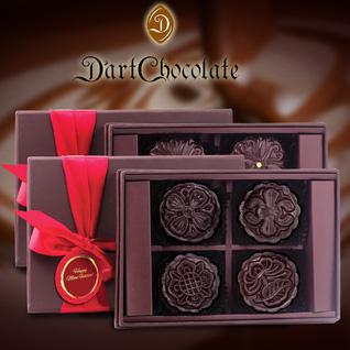 Hộp 4 Bánh Trung Thu Chocolate Nướng Của D'Art Chocolate