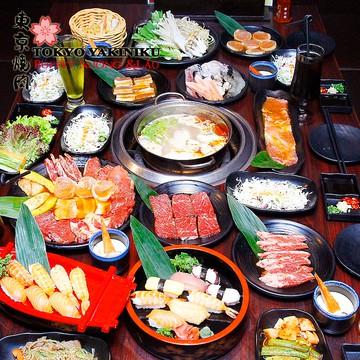 Click mua ngay buffet nướng lẩu Nhật Bản Tokyo Yakiniku. Nguyên liệu nhập khẩu cao cấp, được tẩm ướp đậm đà với gần 100 món ăn