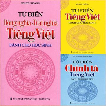Giúp em học giỏi tiếng Việt - Từ điển cho học sinh