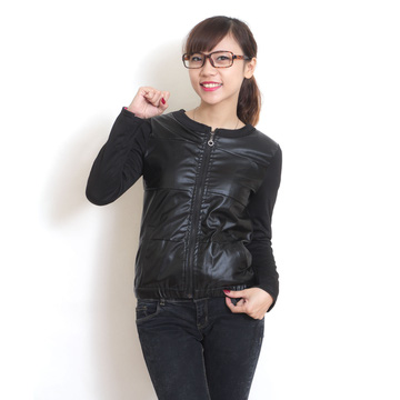 Áo khoác da thời trang cho nữ