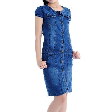 Đầm Jean trẻ trung cho bạn gái