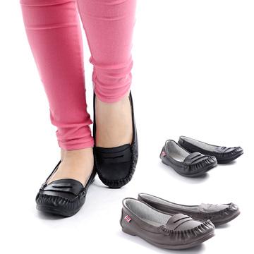 Giày mọi sành điệu cho nữ
