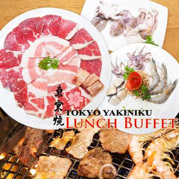 Buffet Trưa Nướng & Lẩu - Nhà Hàng Tokyo Yakiniku