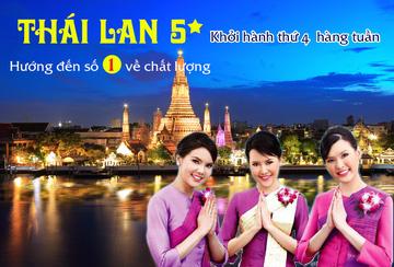 Tour Thái Lan 5N4Đ - Tận hưởng chất lượng dịch vụ 5 sao tại Hồ Chí Minh