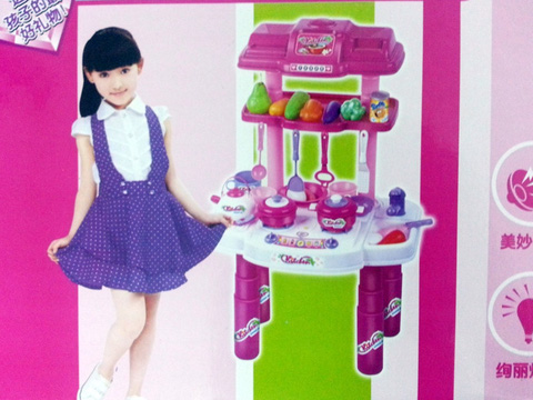 Bộ đồ chơi nấu ăn hiện đại cho bé - món quà tết Trung thu ý nghĩa