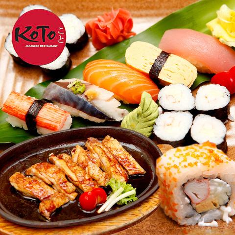 Set ăn 01 người tại Nhà hàng Koto BBQ Sushi