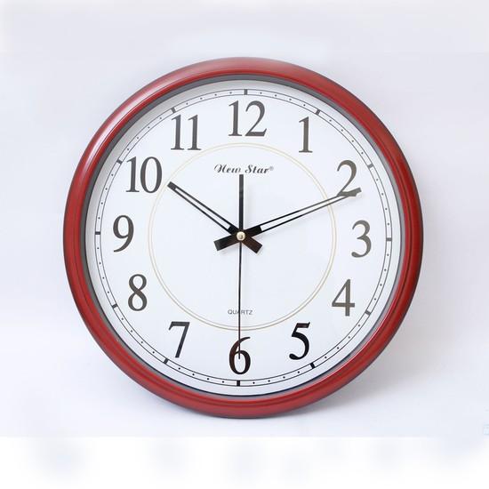 Đồng hồ treo tường K53
