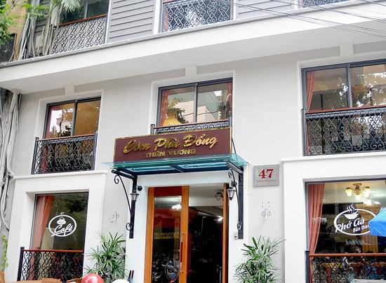 Thưởng thức Cá Tầm, Tôm sấy tuyết... cho 04 - 06 người tại Nhà hàng Phù Đổng Thiên Vương - Tiết kiệm đến 520.000đ - 6