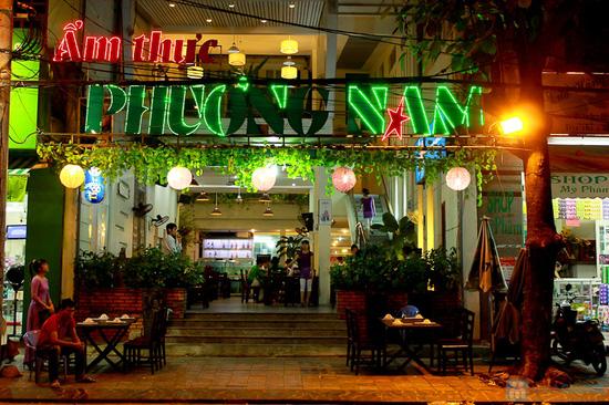 Ăn gỏi nấm Phương Nam, gà đèo le 2 món tại nhà hàng Phương Nam- Chỉ với 229.000đ - 5