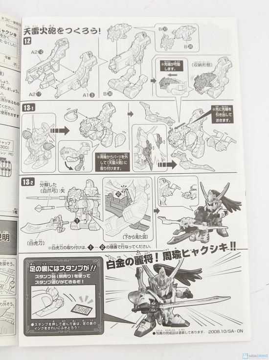 Đồ chơi lắp ghép nhân vật Tam Quốc Chí - Phát triển khả năng quan sát và tư duy của bé - - 7