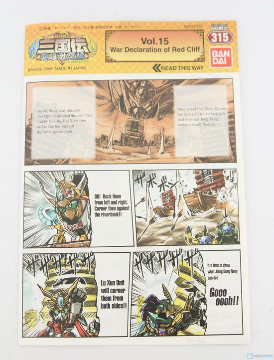 Đồ chơi lắp ghép nhân vật Tam Quốc Chí - Phát triển khả năng quan sát và tư duy của bé - - 5