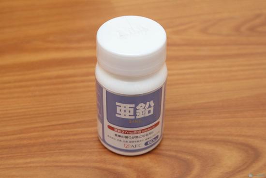 Japan Zinc - Kẽm Nhật Bản - Hỗ trợ nâng cao sức đề kháng - Chỉ với 363.000đ - 3