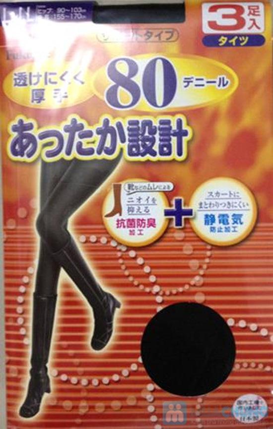 Quần tất chống xước Nhật Bản 17 Denier - Made in Japan - Chỉ với 145.000đ - 6