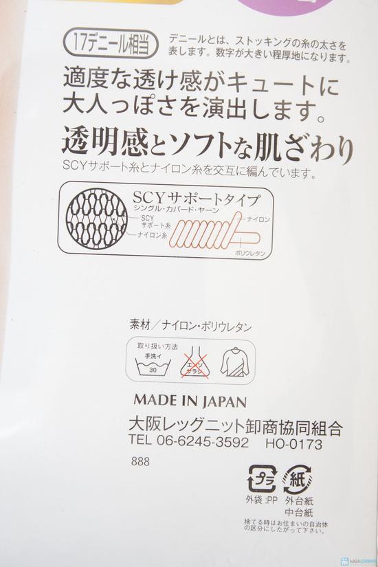 Quần tất chống xước Nhật Bản 17 Denier - Made in Japan - Chỉ với 145.000đ - 1