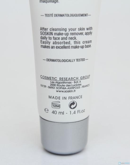 Supper moisturizing cream (Kem dưỡng siêu ẩm dành cho da khô) - 3