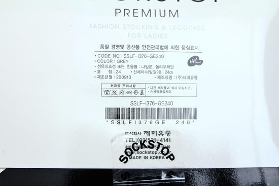 Combo 02 quần tất Hàn Quốc Sockstop 80D - Chỉ với 90.000đ - 9