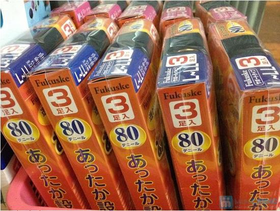 Kem dưỡng trắng da giữ ẩm, chống nắng, chống lão hóa trộn vàng nguyên chất Gold Rose Bodycare Lotion từ Nhật Bản - Chỉ với 375.000đ - 1