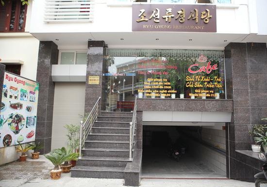 Set ăn nhà hàng Bắc Triều Tiên - 16