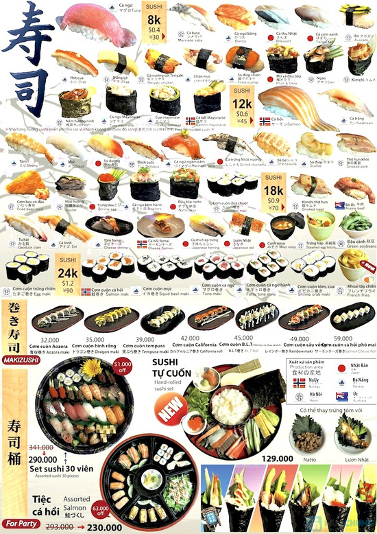 Sushi Aozora - 3