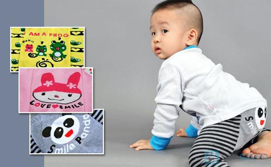 Combo 2 quần len hình thú cho bé - Chỉ 85.000đ/02 chiếc - 6