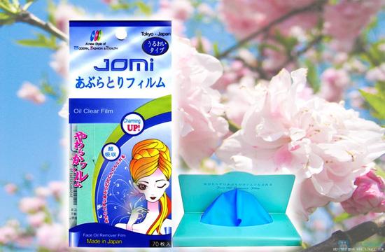 combo 05 gói giấy thấm dầu 70 tờ JOMI - 1