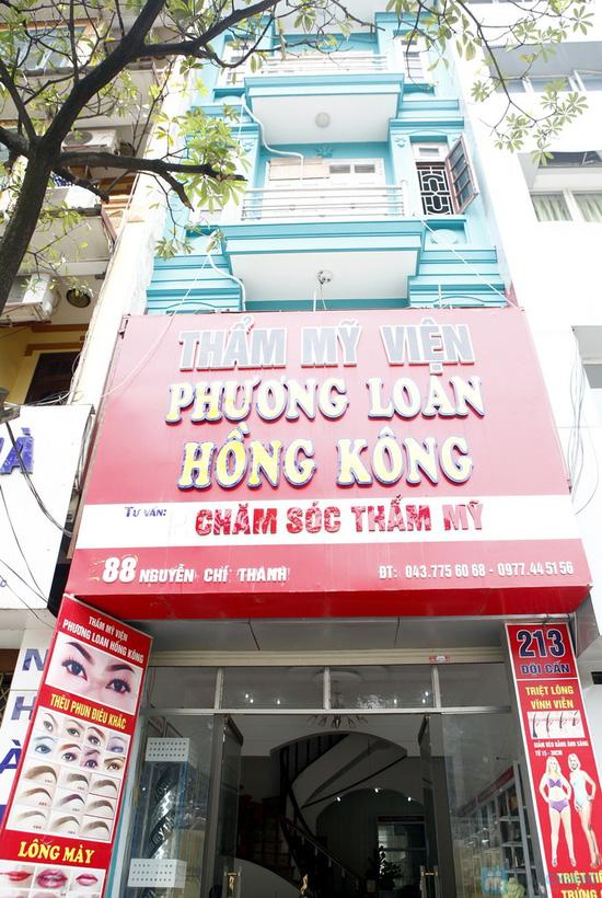 Giảm béo bụng tại Phương Loan Hồng Kông hiệu quả ngay sau buổi đầu tiên, giảm 3-4 cm - 6