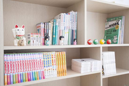 Học tiếng Nhật sơ cấp tại Trung tâm tiếng Nhật MISAKI - 10